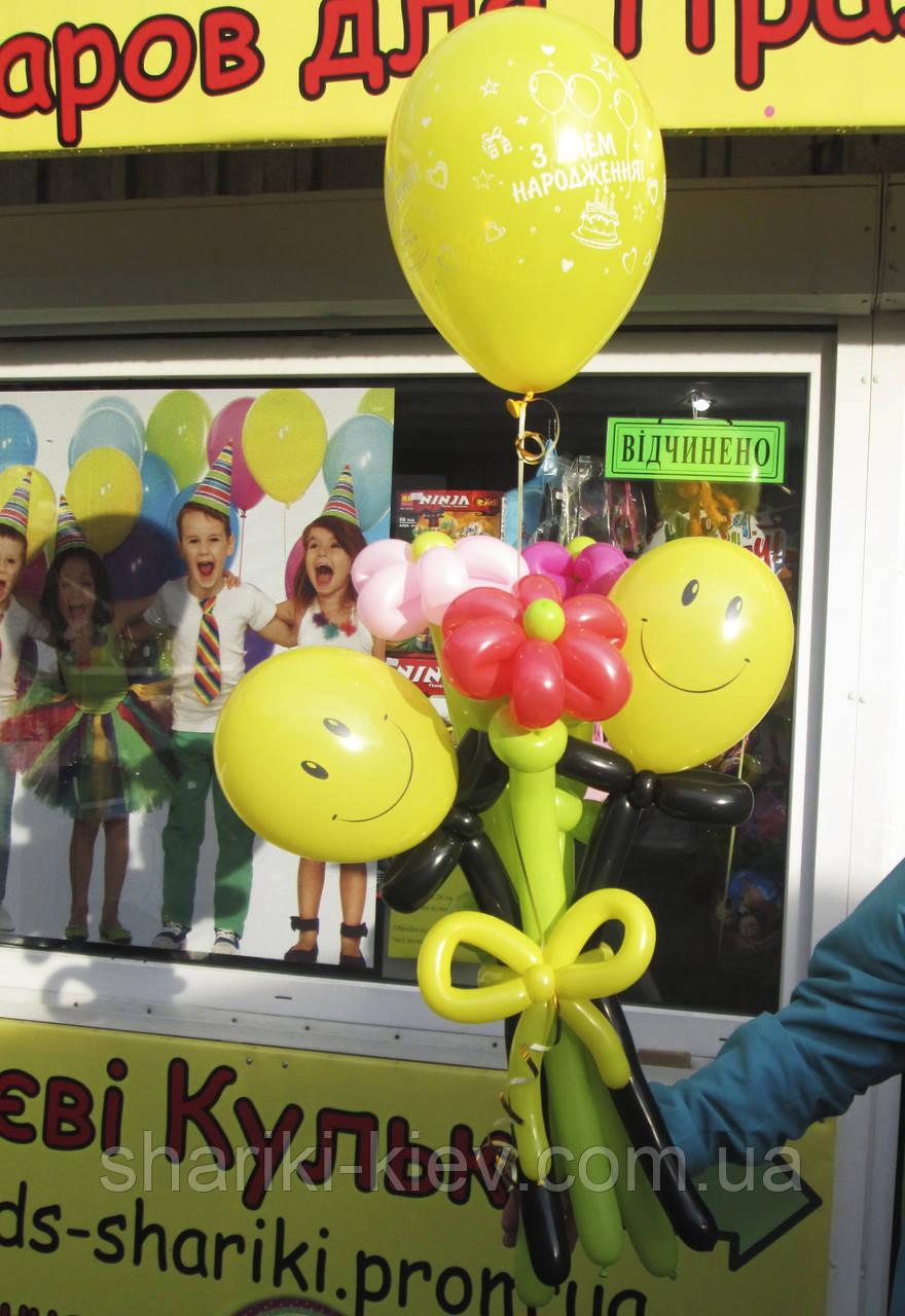 Букет из шариков Человечки с Ромашками на День рождения