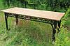 Стол садовый 200 см