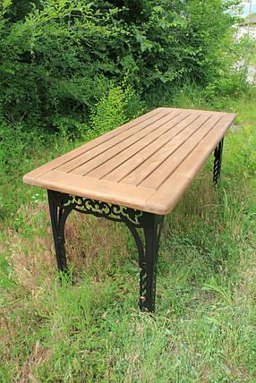 Стол садовый 200 см, фото 2