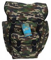 Рюкзак, объем 55л, отлично держит форму, химическая нейтральность, дышащая ткань, фото 1