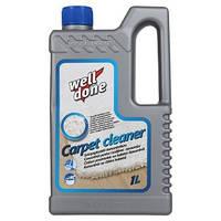Средство  для чистки ковров Well Done 1 л, фото 1