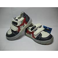 Детские кроссовки Солнце 20886В