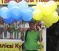Фонтаны из 20 гелевых шариков 27 см. на День рождения