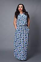Женское длинное платье с цветочным принтом синего цвета
