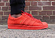 Кроссовки Adidas Superstar 80s City Pack London
