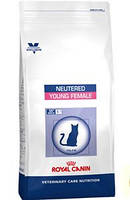 Royal Canin Young Female S/O 0,4 kg