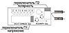 Мережевий блок живлення MastAK MW-300 3-12V, 300mA + роз'єми, фото 4