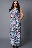 Длинное в пол платье из штапеля с цветами большой размер