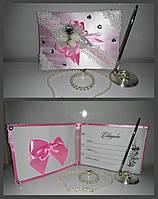 """Книга для пожеланий """"Розочки"""" розовая"""