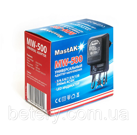 Сетевой блок питания MastAK MW-500 3-12V, 500mA + разъемы