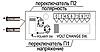 Сетевой блок питания MastAK MW-500 3-12V, 500mA + разъемы, фото 6