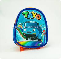 Рюкзак детский «Тайо» ryukzak_tayo002