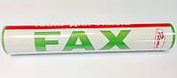 Факс-бумага 18м.