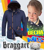 Куртка детская на мальчика весенняя