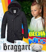 Стильная курточка для девочек осень-весна