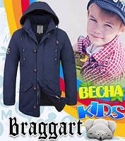 Детские куртки парки для мальчиков купить