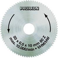 Мини (расходник) диск отрезной PROXXON 28011 50*1*10 мм, (для стеклопластика)