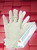 Перчатки латексные RALATEX-PF