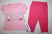 Комплект для девочек: футболка и бриджи 1, 2, 3, 4 года