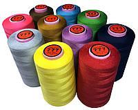 Нитки швейные 777 №40/2 (4500m) цветные, полиэстер