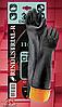 Перчатки резиновые RINDUSTRIAL-R 35