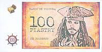 """Деньги """"100 ПИАСТРОВ"""". 80 шт"""