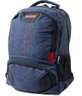 Ранец-рюкзак ортопедический школьный 9638, SAFARI