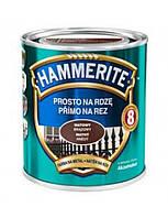 Краска для метала полуматовая Hammerite 0,75л (Хаммерайт)