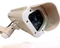 Камера обманка Dummy IR Camera (уличная)