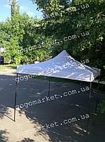 Шатёр торговый 3х3, Шатер ExpoTent,Белый(ШАТЕР УСИЛЕННЫЙ АФГАНИСТАН), фото 3