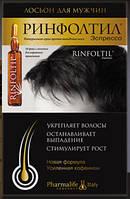 Ринфолтил эспрессо ампулы д/мужчин 10мл №10