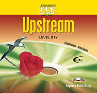 Upstream Level B1+ DVD Video PAL (видео диск к курсу)