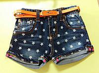 Джинсовые шорты для девочки Звезды 41406 (р.122,128)