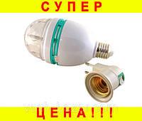Светодиодная Диско-лампа LED Mini Party ly-399