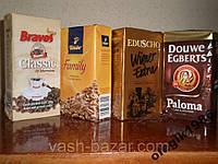 Кофе молотый Венгрия(Набор для дегустации)4x250гр АКЦИЯ