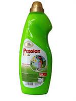 Кондиционер-ополаскиватель Passion Gold Tropical 2 литр- Германия