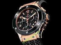 Мужские механические Наручные часы HUBLOT BIG BANG GOLD