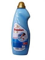 Кондиционер-ополаскиватель Passion Gold Breez 2 литр- Германия