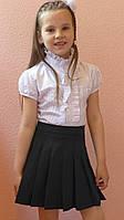 """Школьная юбка для девочек """"Складочка""""черный, р-ры 30-40"""