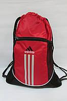 Рюкзак-мешок обувной тонкий Adidas (486) красный с черным код 0316А