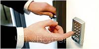 Установка систем контроля доступа цена Днепропетровск, установить систему контроля доступа