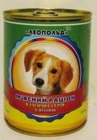 Леопольд Мясной рацион с ягненком для собак (ж/б) 360гр