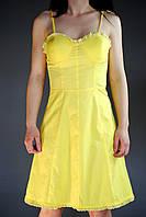 Женский сарафан желтого цвета