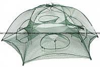 Раколовка зонтик 1 метр 6 входов