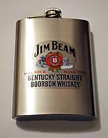 Фляга Jim Beam,фляга для виски , фляга для алкогольных напитков