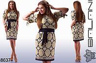 Женское платье с рисунком абстракцией и контрастным поясом.