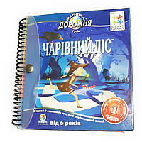 "Магнитная компактная игра ""Волшебный лес"" (Чарівний ліс, Magic Forest) TM ""Smart games"""