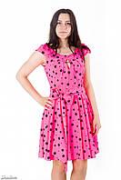 Платье нарядное 1464