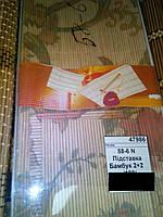 Подставка под горячее бамбук 4шт. 58-6N
