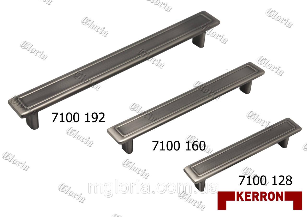 Ручки мебельные Kerron EL-7100 Oi
